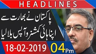 Headline | 04:00 PM | 18 February 2019 | UK News | Pakistan News