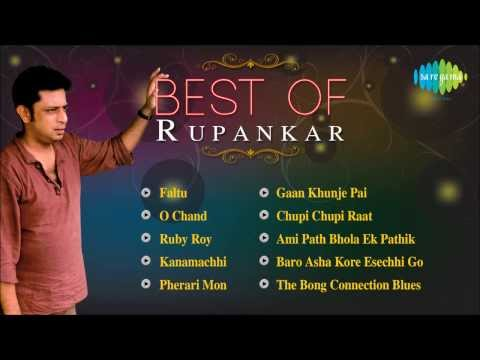 Best Of Rupankar | O Chand | Bengali Songs Audio Jukebox | Rupankar Bagchi Songs video