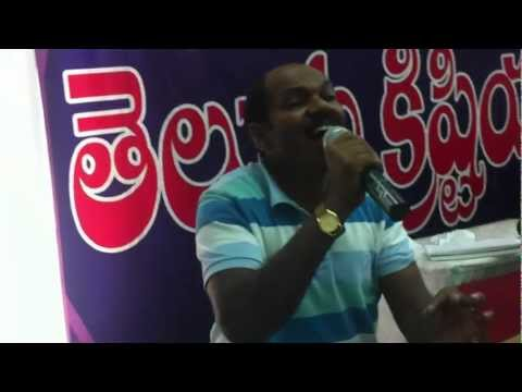 Telugu Christian Church Song By Jesudas video