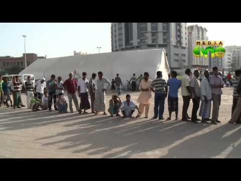 Midday break begins in UAE