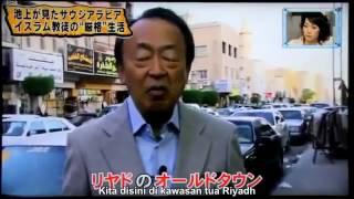 Geliat Islam di Jepang