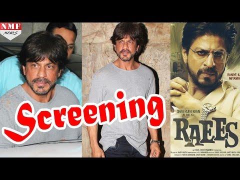 Raees Movie Trailer Screening 2016 | Shahrukh Khan hosts Raees  Screening