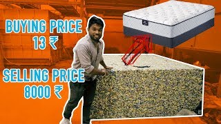 How To Start A Mattress Business At Just Rs 13   Business Purpose   Low Investment Business