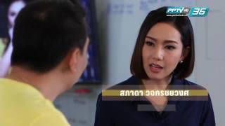 CEO ซิมเพนกวิน