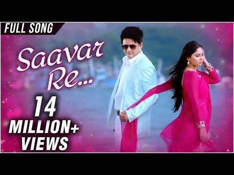 Official:saavar Re Mana Full Song | Mitwaa | Swapnil Joshi & Sonalee Kulkarni | Marathi Movie video