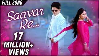 सावर रे मना   Saavar Re Mana   Official Video Song   Mitwaa   Swapnil Joshi, Sonalee Kulkarni