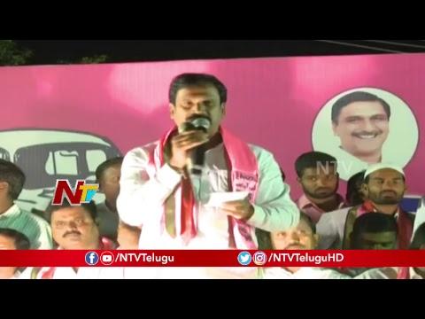 KTR LIVE | TRS Bahiranaga Sabha In Kodangal | NTV LIVE
