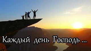 Христианское караоке  Говори Господь !(Blessing TVworld)