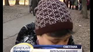 Гуманитарный штаб Рината Ахметова начал выдачу детских наборов в Макеевке - (видео)