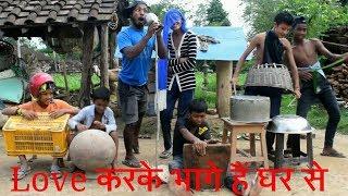 Love karke vage hai ghar se | local dance video  2019 by khurapati fun