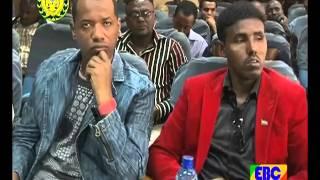 Ethiopian Police Weekly news January 03, 2016