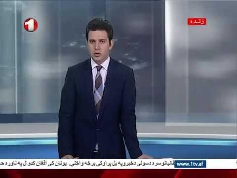 Afghanistan Dari News 25.07.2015 خبرهای افغانستان