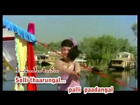 Ponvanname Enthan Download Free Song