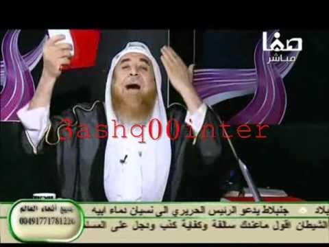 الشيخ عدنان العرعور يفحم عبد المال بهيمه