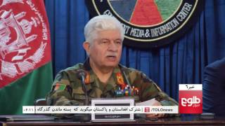 TOLOnews 06 pm News 20 March 2017