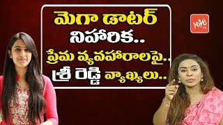 Sri Reddy Sensational Comments On Mega Daughter Niharika - Nagababu - Pawan Kalyan