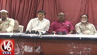KCR Seva Dal President Mohd Ameer Speaks On Ramesh Chary's Cheating Case