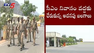 Security Tightened at Chandrababu House in Undavalli, AP
