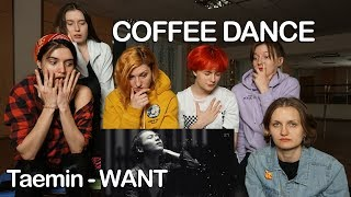 Coffee Dance Taemin Want Mv Reaction