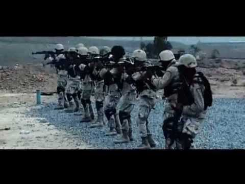 Special Forces Unit - Afghan National Police (ANP)
