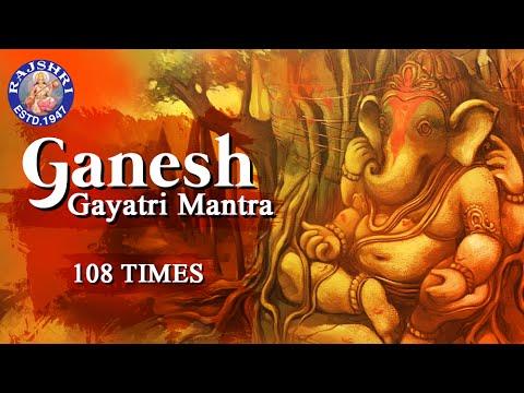 Ganesh Gayatri Mantra 108 Times – Om Ekadantaya Vidmahe | Peaceful Ganesh Mantra With Lyrics