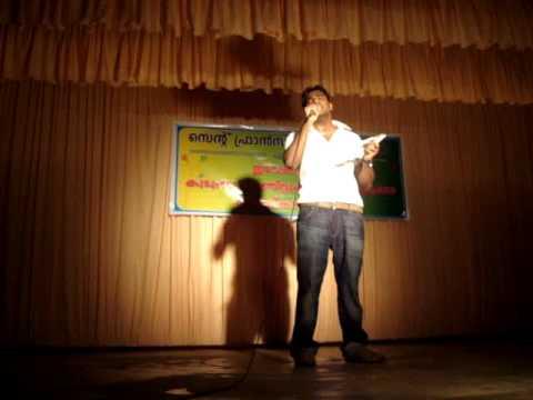 Mathew -- Sundhariye vaa