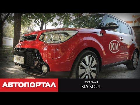 Тест-драйв KIA Soul 2014 1.6 АКПП