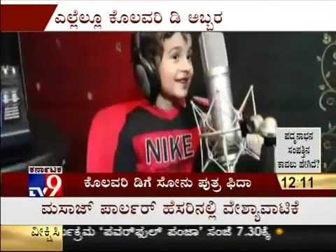 Sonu Nigam Son Recording Song Why This Kolaveri Di Very Cute video