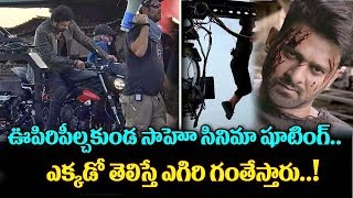Prabhas's Saaho Movie Shooting Second Schedule Details | Shraddha Kapoor|  Sujeeth| TTM