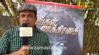 Thambi Ramaiah At Peigal Jakkirathai Movie Team Interview