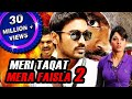 Meri Taqat Mera Faisla 2 (Padikkadavan) Hindi Dubbed Full Movie | Dhanush, Tamannaah, Vivek