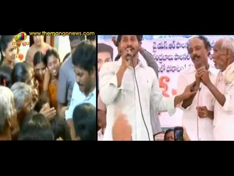 YS Jagan criticizes AP CM Chandrababu Naidu in Anantapur District | Mango News