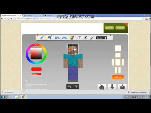 Minecraft - Kako Napraviti i Postaviti Skin?