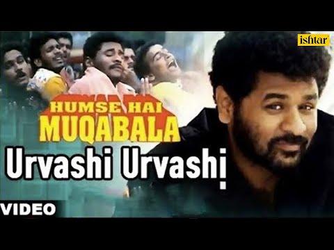 Urvashi Urvashi Full Video Song | Hum Se Hai Muqabala | Parbhu Deva, Nagma | A.R.Rahman