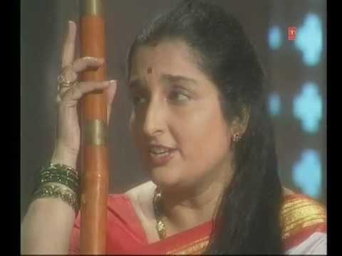 Aamar Chetona By Anuradha Paudwal Shyama Sangeet Bengali Full...