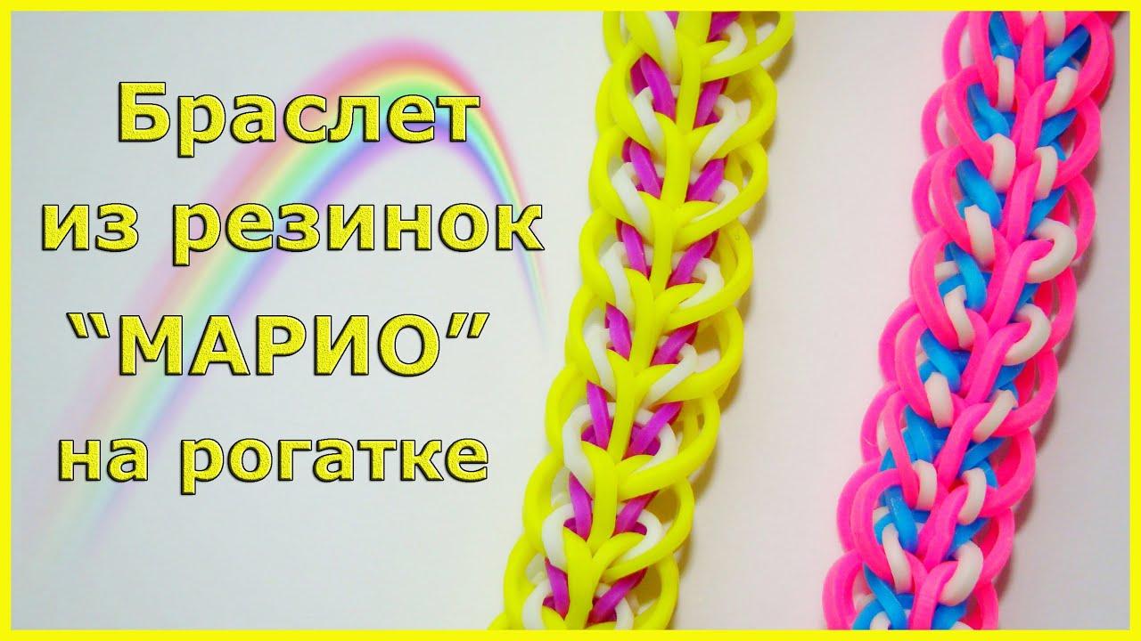 320Видео урок плетение резинок