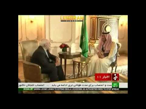 Javad Zarif meeting with US &  Saudi Arabia foreign minister in New York