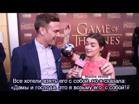 Мейси Уильямс/Арья Старк готова дать взятку создателям сериала.