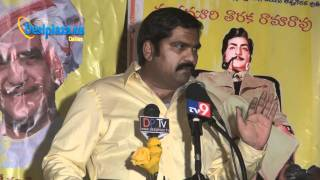 Part 1 : Speech By KC Chekuri @ Commemoration of the Legend NTR