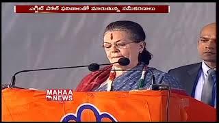 BSP President Mayavati Cancelled Meeting With Rahul Gandhi andamp; Sonia Gandhi