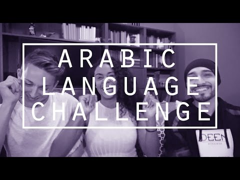 ARABIC VS FRENCH VS PORTUGUESE LANGUAGE CHALLENGE