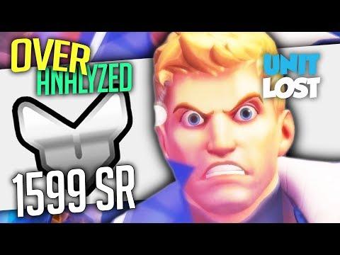 Overwatch Coaching - Soldier 76 - SILVER 1599 SR - [OverAnalyzed]