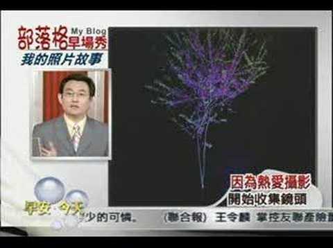 華視晨間新聞