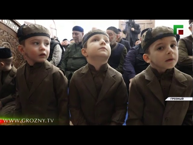 В Грозном состоялось открытие новой мечети