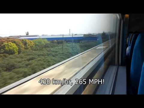 Shanghai Maglev train, Apr 13, 2013