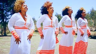 Yared Teshale - Michi Bey Neyna - New Ethiopian Music 2017 (Official Video)