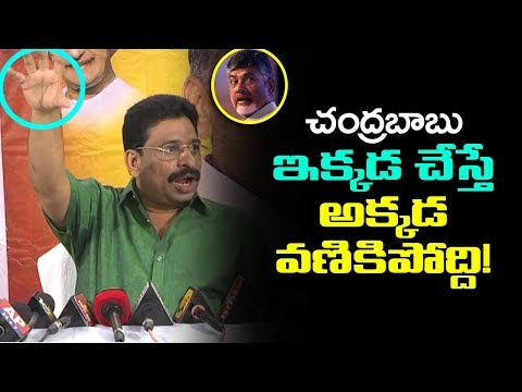 Buddha Venkanna Shocking Comments On BJP Government | TDP Vs BJP | AP Political News | IndionTvNews