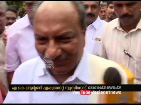 UDF will come again says A. K. Antony #Keralapolls2016