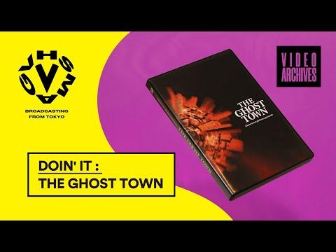 東京や長野の仲間をユーモラスに捉えたインディビデオ『THE GHOST TOWN』(2006年作品)