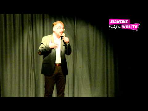Εξαιρετική ομιλία Χρ. Τουτουντζίδη στο Κιλκίς - Eidisis.gr webTV